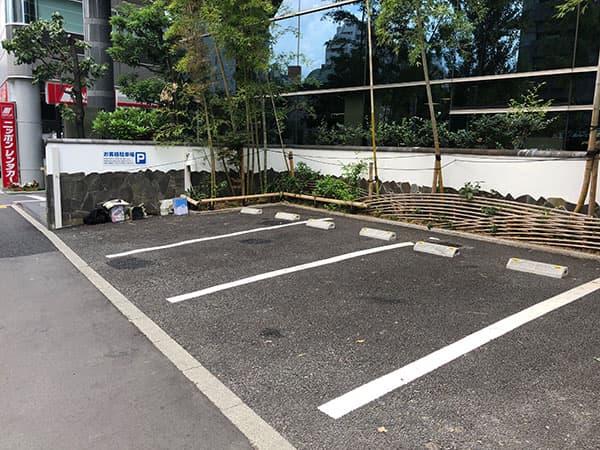 東京 新宿 げんかい食堂 駐車場