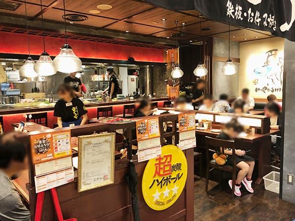 東京 丸の内 電光石火 東京駅店|店内