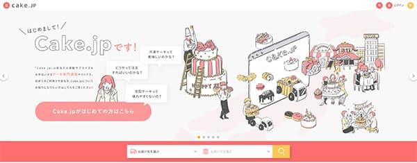 Cake.jp|【2020年 厳選 美味しいクリスマスケーキ7選】クリスマスケーキのご予約・通販サイトを紹介!!