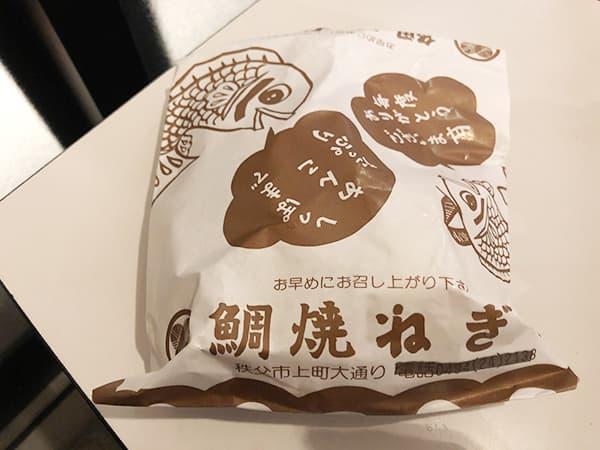 埼玉 秩父 ねぎし鯛焼屋|包装紙