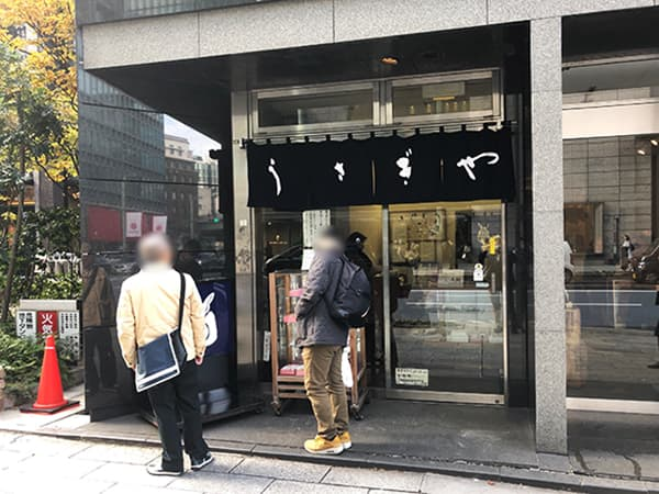 東京 日本橋 うさぎや 本店|路面店