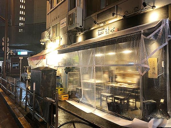 東京 新橋 清水 HONTEN|姉妹店