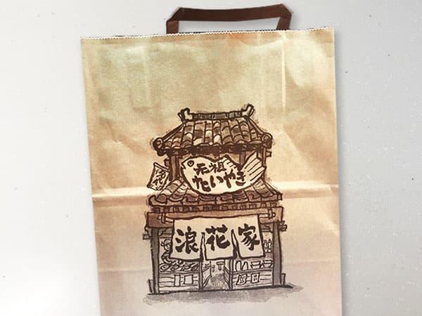 東京 麻布 浪花家総本店|紙袋
