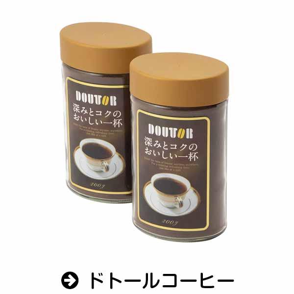 Amazon|ドトールコーヒー