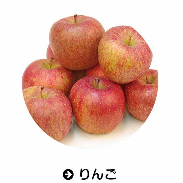 Amazon|りんご