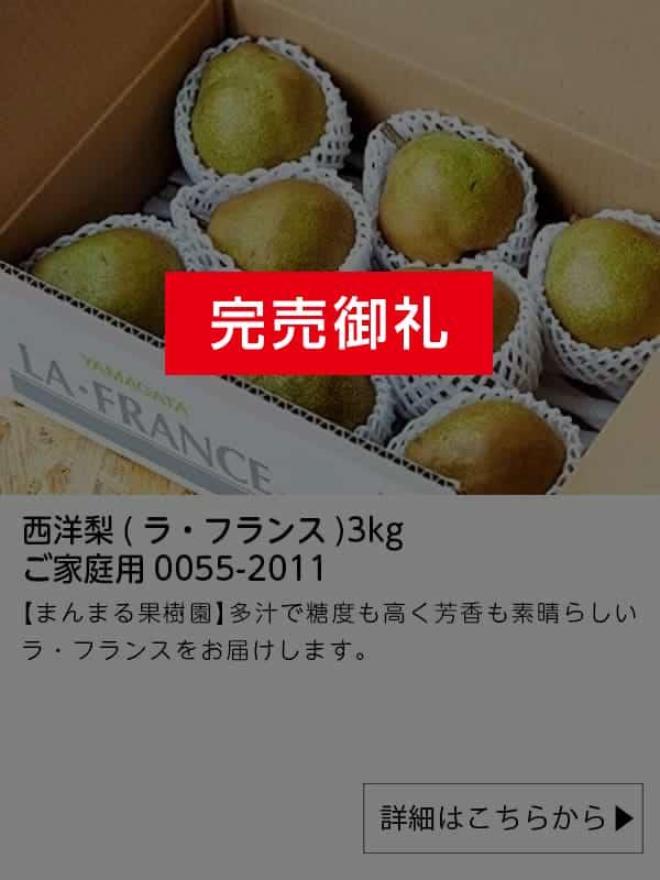 さとふる|本当に甘い梨です!信州が生んだ甘い【南水】約 5キロセット!
