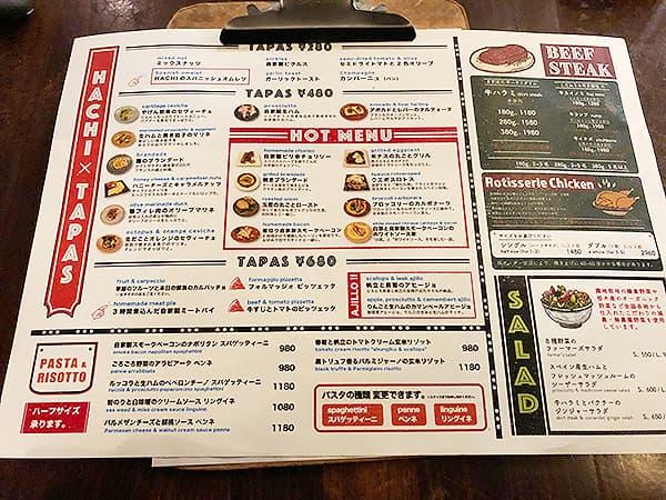 東京 室町 ムロマチカフェハチ|メニュー