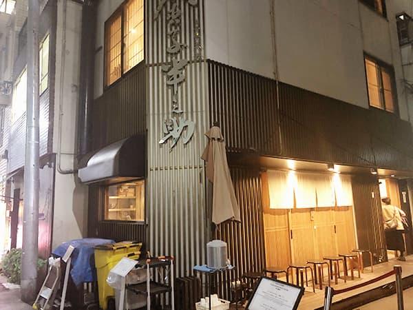 東京 日本橋 天丼 金子半之助 本店 外観
