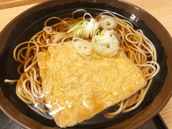 東京 小伝馬町 立喰蕎麦処 おか田|きつねそば
