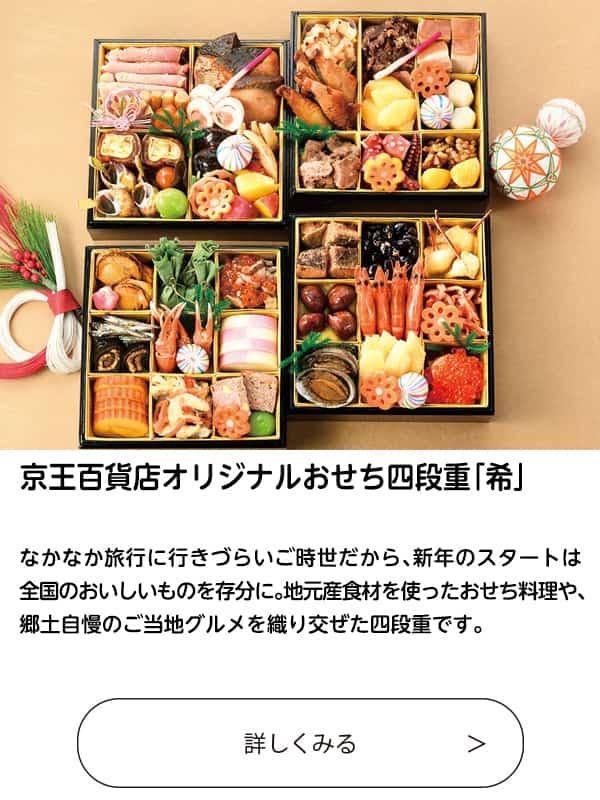 【新宿店お渡し】7[パティスリー レザネフォール]ベリーベリーダブルフロマージュ|京王ショッピング
