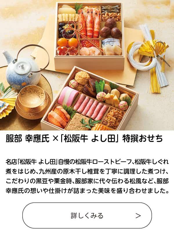 【新宿店お渡し】2[アンヴデット]アネット|京王ショッピング