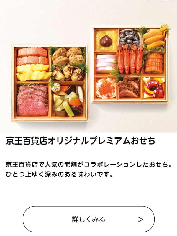 【新宿店お渡し】18[ダロワイヨ]ショコラオランジュ|京王ショッピング