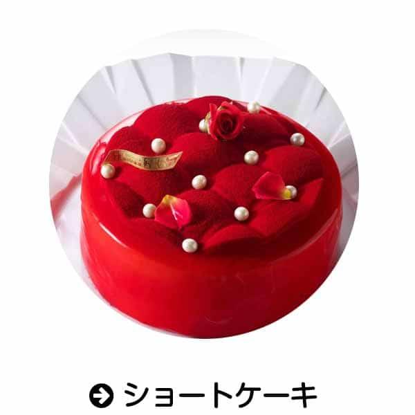 ショートケーキ|Amazon