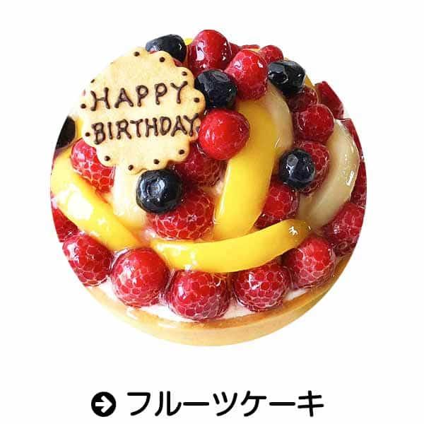 フルーツケーキ|Amazon