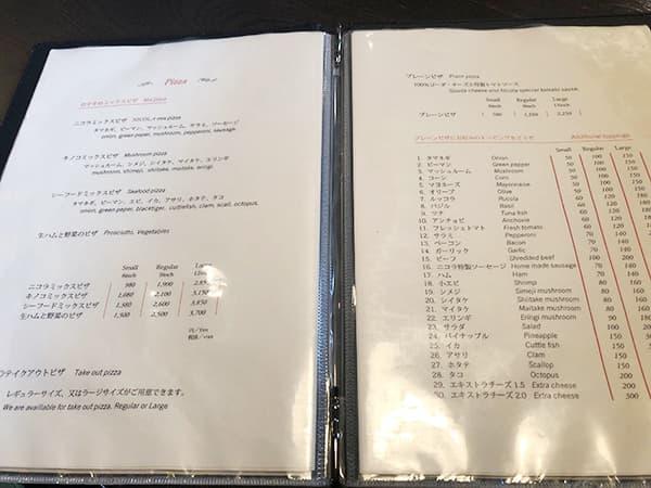東京 福生 Pizza&イタリアンレストラン NICOLA メニュー