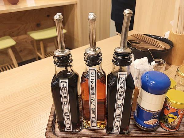 東京 神田 博多うどん はし田たい吉 神田店|醤油