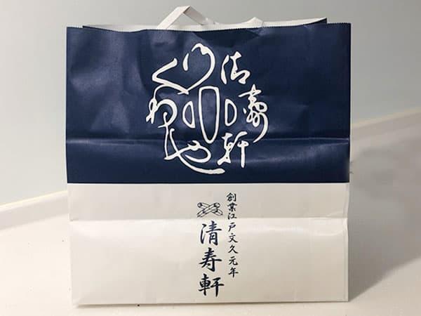 東京 人形町 清寿軒|包装紙
