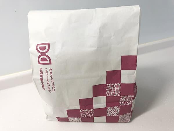 東京 新宿 時屋 新宿小田急ハルク店|包装