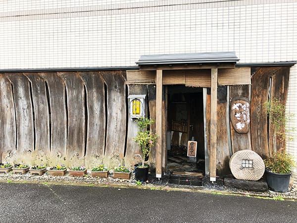東京 亀有 吟八亭 やざ和 外観