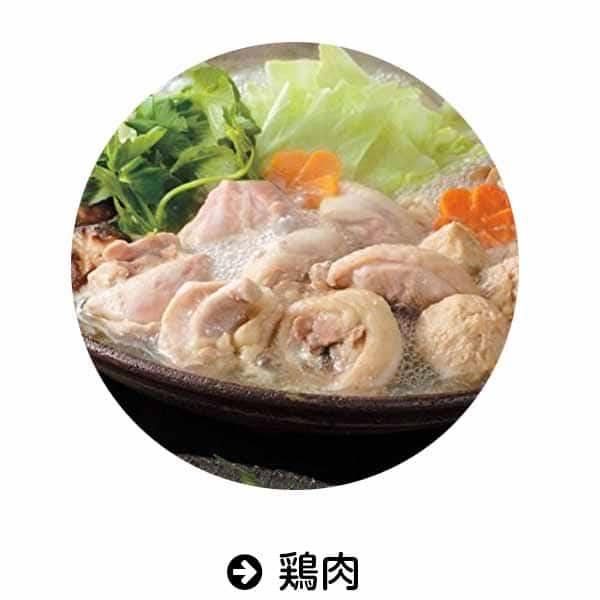 Amazon|鶏肉