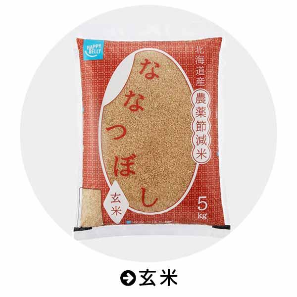 Amazon 玄米