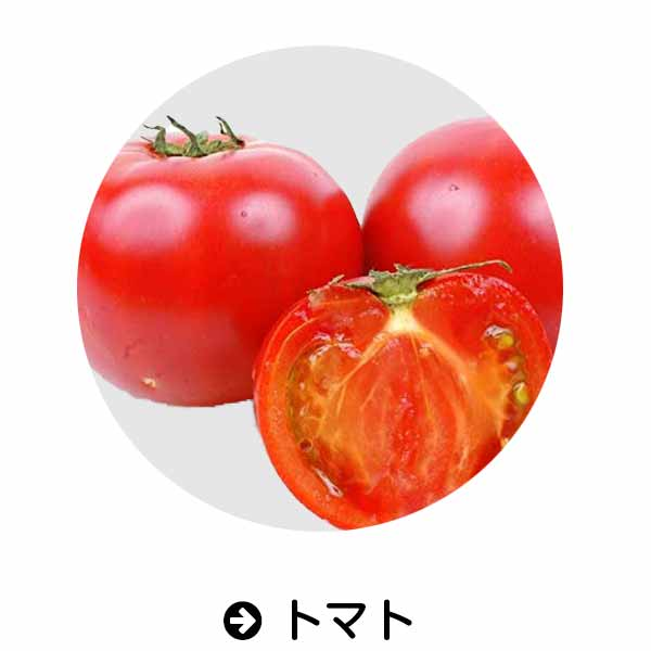 Amazon|トマト