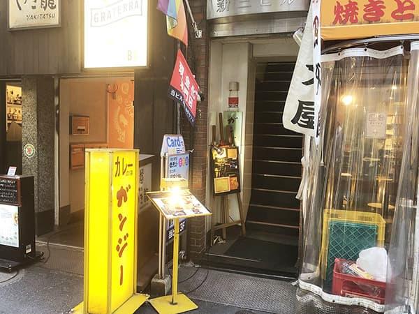 東京 新宿 ガンジー|入口