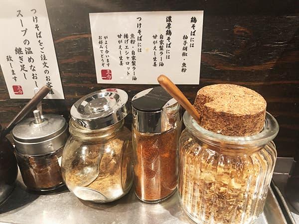 東京 高田馬場 鶏そば 三歩一|調味料