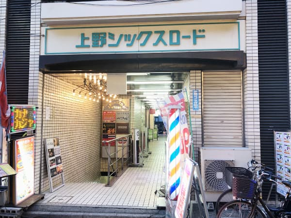 東京 上野 心洗庵|上野シックスロード