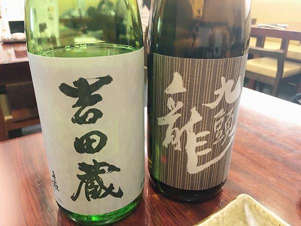 東京 上野 心洗庵|日本酒