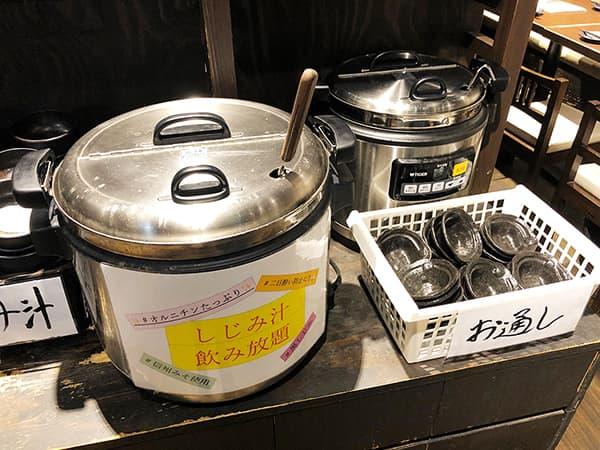 東京 池袋 47都道府県の日本酒勢揃い 富士喜商店 池袋本店|お通し
