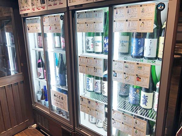 東京 池袋 47都道府県の日本酒勢揃い 富士喜商店 池袋本店|冷蔵庫