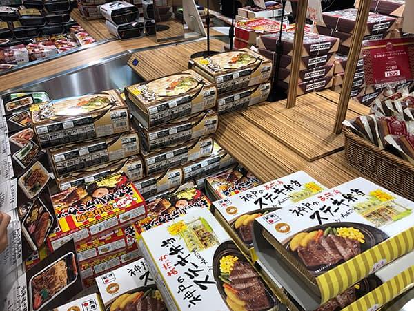東京 東京駅 駅弁屋 祭 グランスタ店|弁当