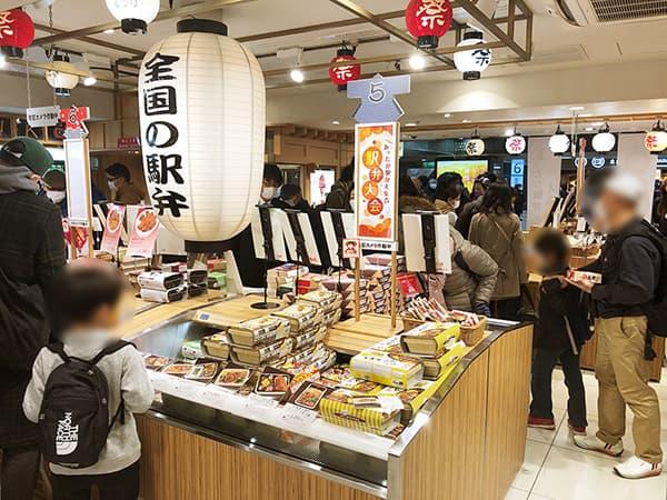 東京 東京駅 駅弁屋 祭 グランスタ店|店内