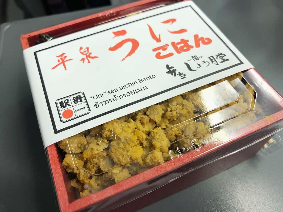 東京 東京駅 駅弁屋 祭 グランスタ店|平泉うにごはん