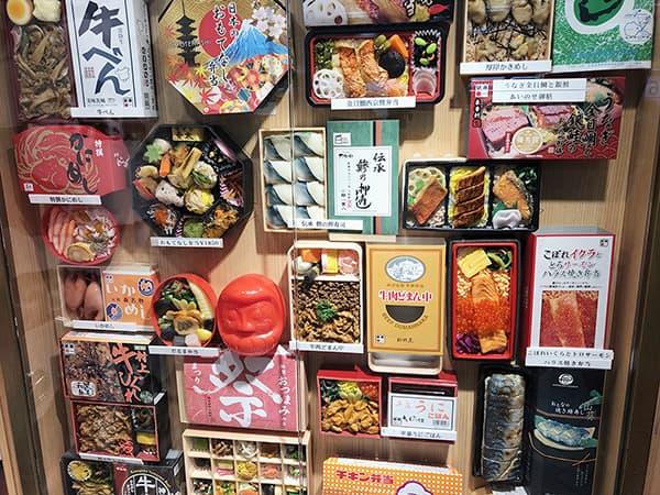 東京 東京駅 駅弁屋 祭 グランスタ店|駅弁ディスプレイ