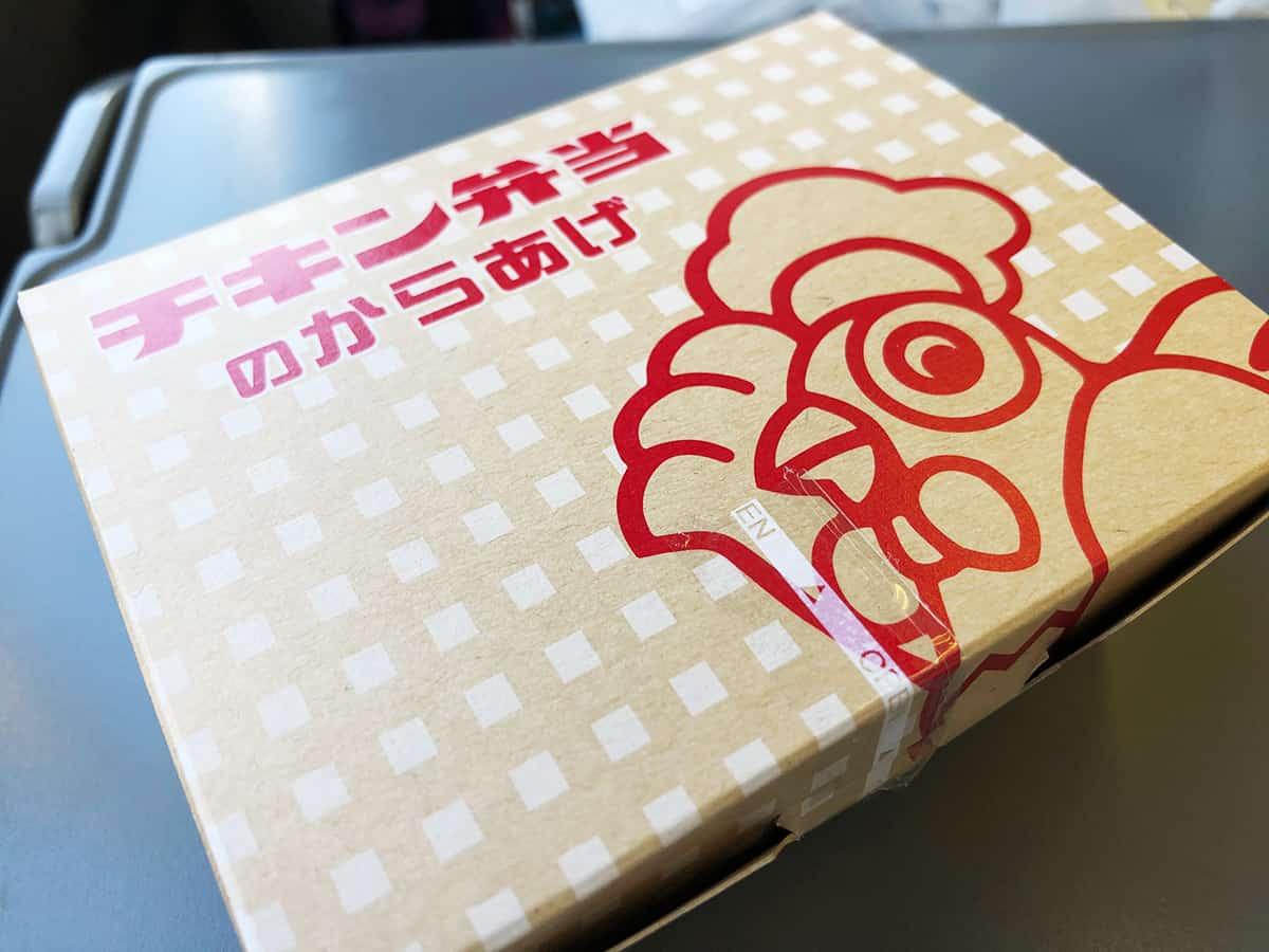 東京 東京駅 駅弁屋 祭 グランスタ店|チキン弁当のからあげ