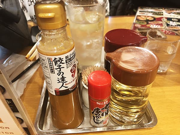 栃木 宇都宮 青源 パセオ店|調味料