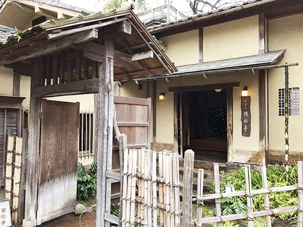 東京 上野 韻松亭|外観