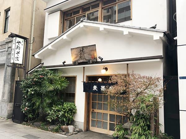 東京 浅草 並木藪蕎麦|外観