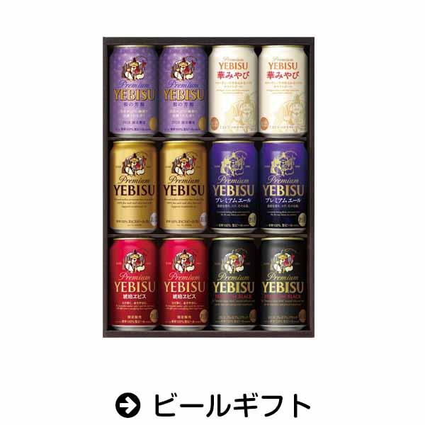 Amazon|ビール