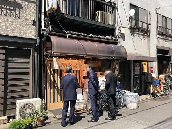 東京 人形町 天ぷら 中山|天ぷら定食