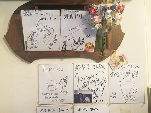東京 神田 スープカレー屋 鴻 神田駿河台店|サイン色紙
