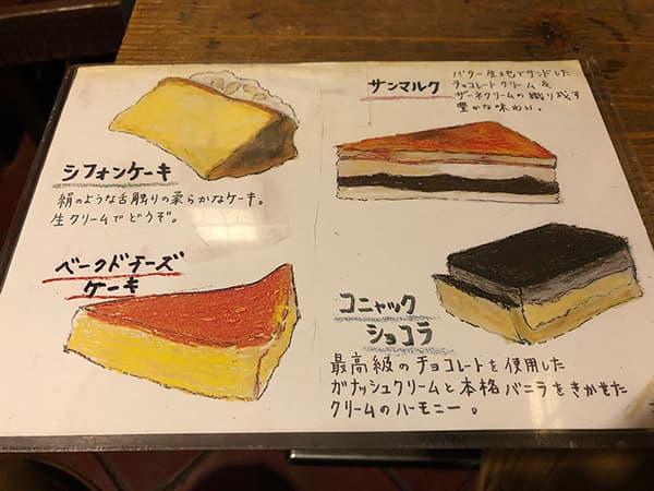 東京 神田 神田伯刺西爾 (かんだぶらじる)|ケーキ