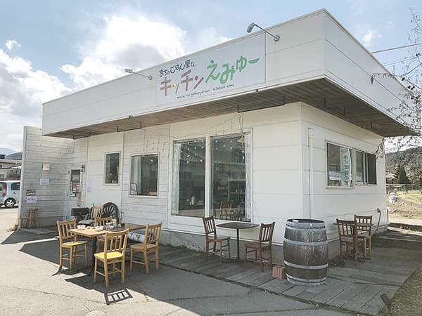 長野 佐久穂 キッチンえみゅー|外観