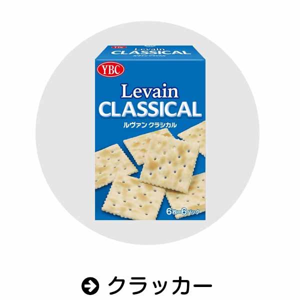 Amazon|クラッカー