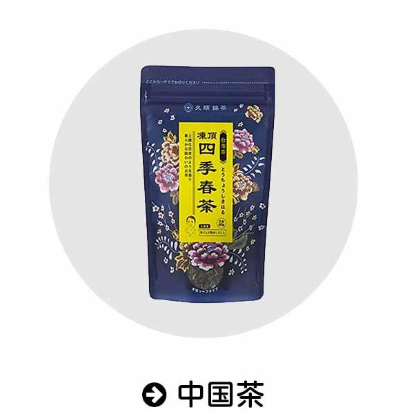 Amazon|中国茶