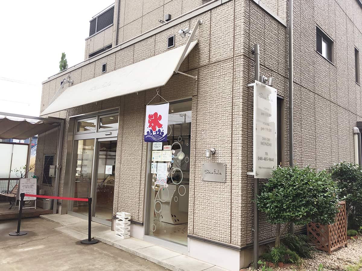埼玉 志木 シンフラ (Shinfula)|外観
