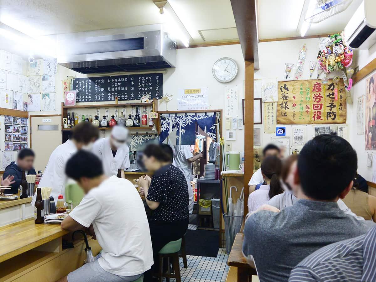 東京 亀戸 亀戸餃子 本店|店内
