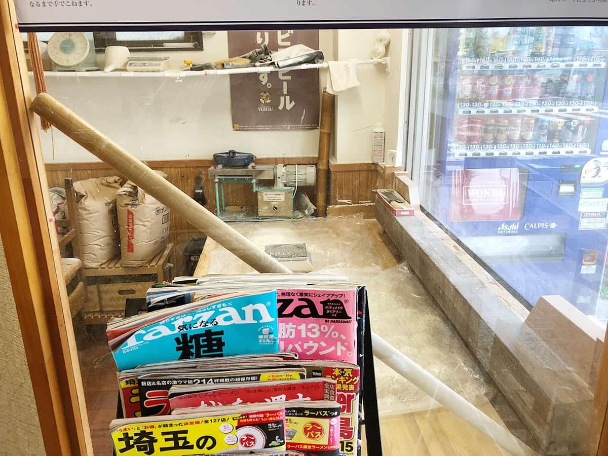 埼玉 上尾 白河手打中華 賀乃屋|麺打ち場